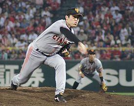 275px-Giants_nishimura35
