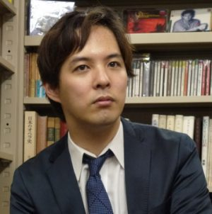akutsuchikara-e1498990955286