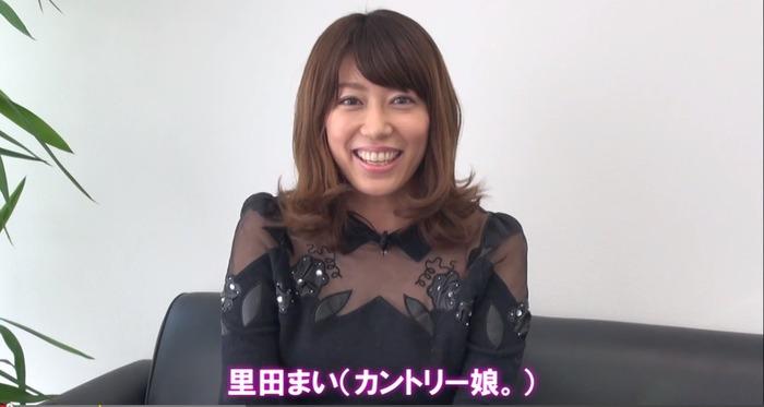 里田まい「調子が悪いときのヒロ君はほんとに怖い」ワイ「お、DVか?」