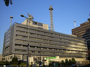 300px-Kisyoucho-building-200512