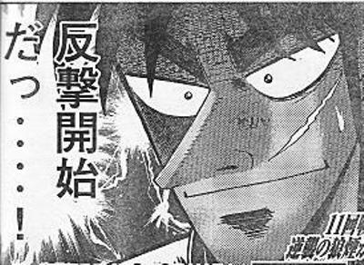 【悲報】カイジが勝ち、和也の転落が決まるも和也が転落を怖がるだけで4話も使う