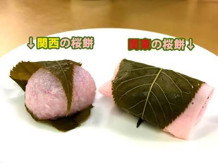 ワイ和菓子大臣「さくら餅の葉っぱ禁止法案」提出へ
