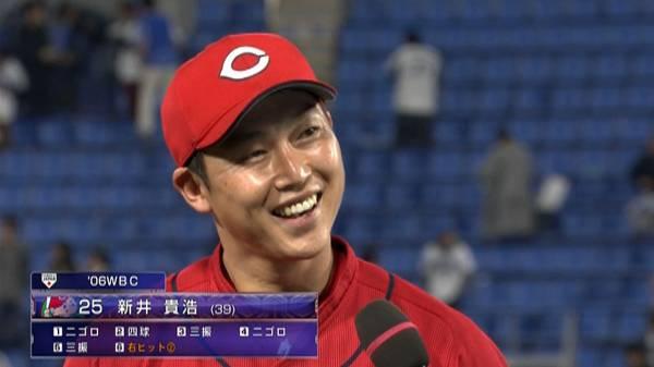 【悲報】NHK、新井さんで遊ぶ