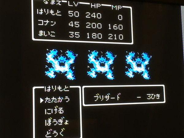RPGで急に出てくる攻撃力全振りのモンスター