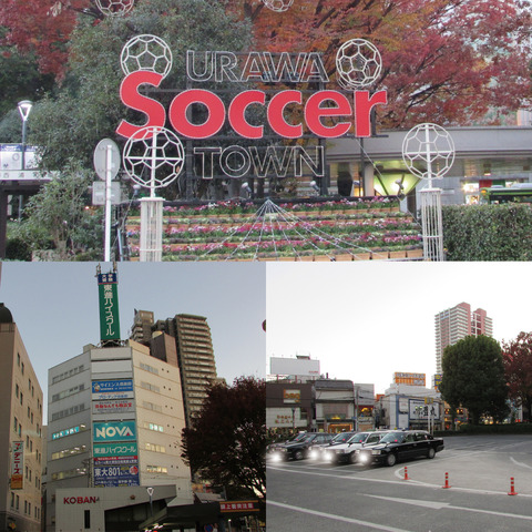 Urawa_W_002