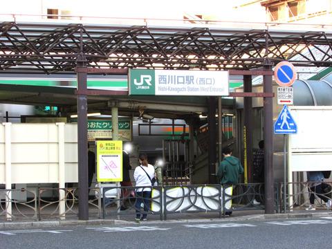 nishi_kawaguchi_w_001