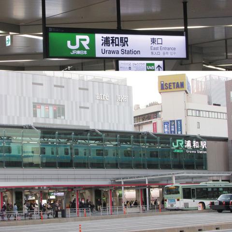 Urawa_E_001