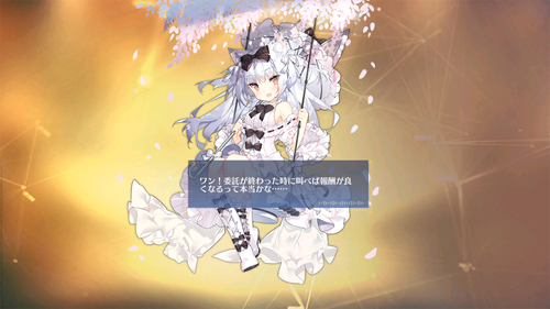 Screenshot_20210103-173012