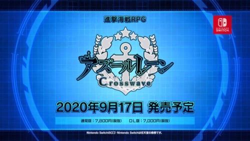 20200704194623