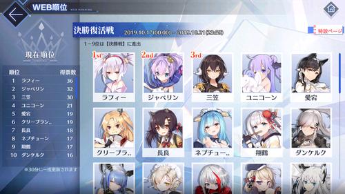 Screenshot_2019-10-17-00-29-37