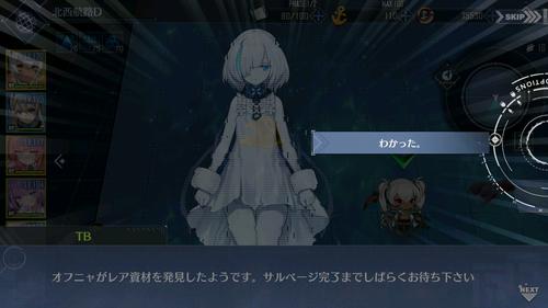 Screenshot_20201224-015035