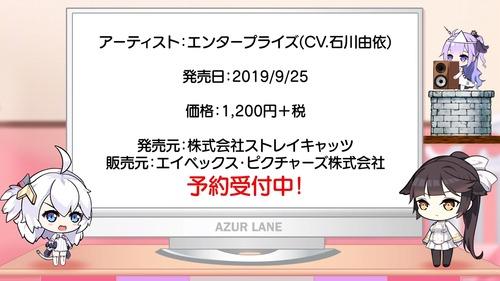 20190812002508