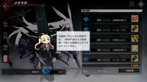 Screenshot_20201230-004006