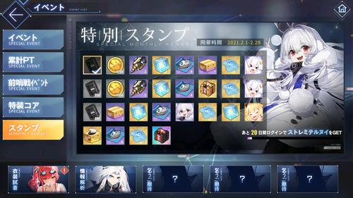 Screenshot_20210201-000448