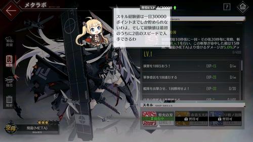 Screenshot_20201230-003732