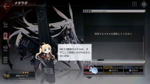 Screenshot_20201230-003655