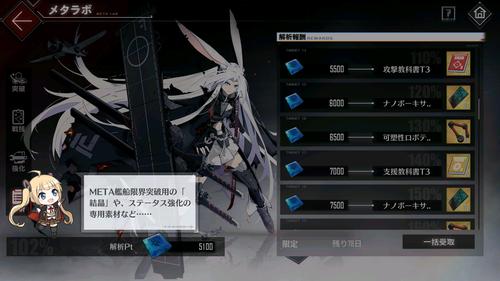 Screenshot_20201230-004012