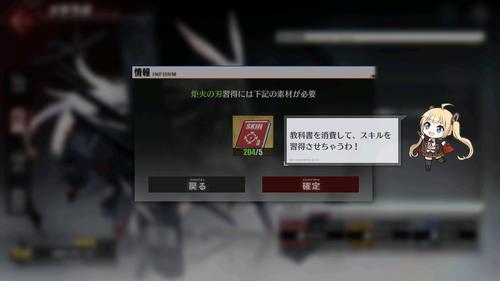 Screenshot_20201230-003700