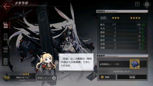Screenshot_20201230-004042