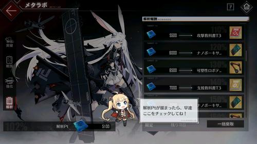 Screenshot_20201230-004015