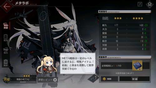 Screenshot_20201230-004033