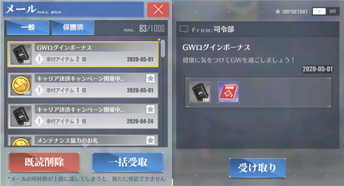 Screenshot_2020-05-01-13-22-14