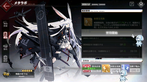 Screenshot_20210110-140320
