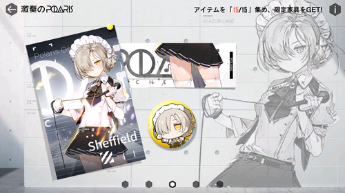 Screenshot_2019-11-04-17-58-40