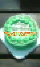 482c1188.jpg