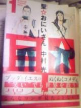 b7ff0adf.jpg