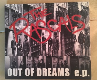 Out Of Dreams e.p.