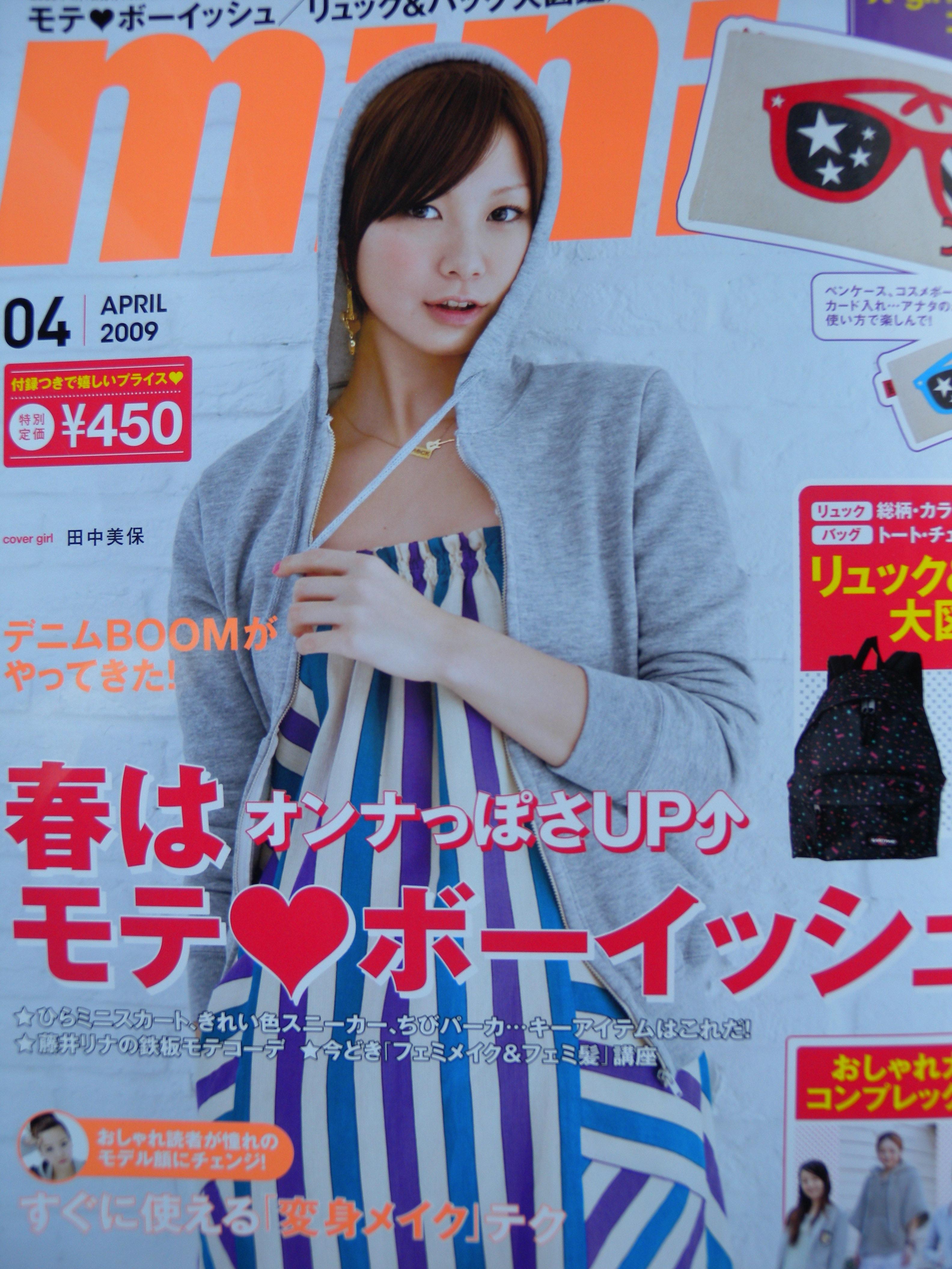 ファッション雑誌風に言うと、\u201cモテ髪\u201dなのかも知れません。 丸顔なので、ふっくらとした印象がありますが、よく見ると、ちゃんとモデル体型になっています。