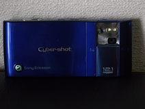 cc827e9e-s