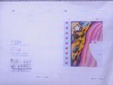 b6c6657f.jpg