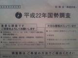 bb25b883.jpg