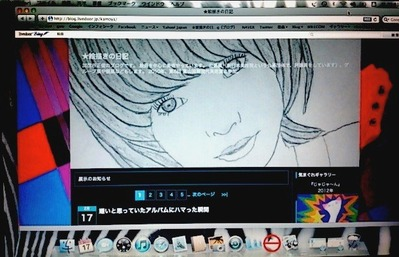 Blog画面