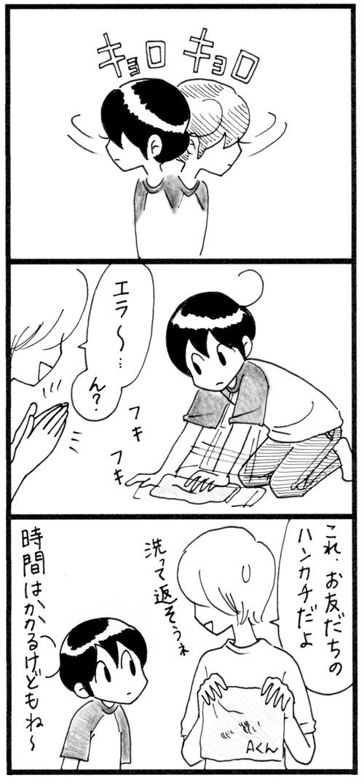 風紀委員誕生_2