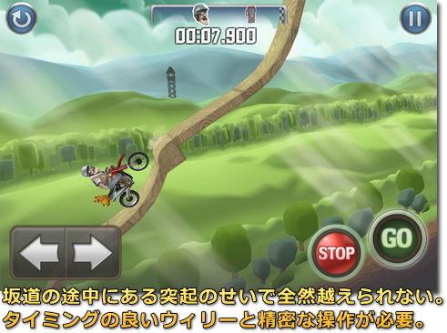 bikebaron5
