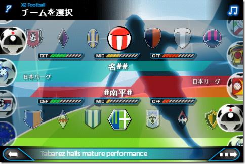 x2football3