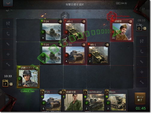 World of Tanks Generals WoTG
