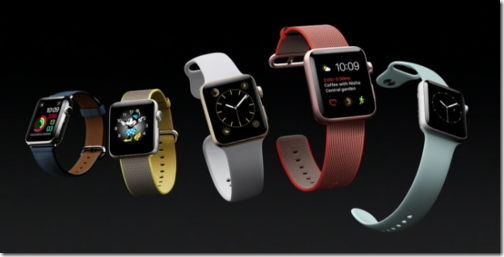 news Apple Watch Series 2
