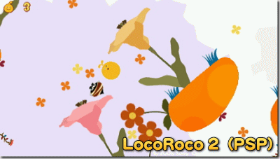 Locoroco2