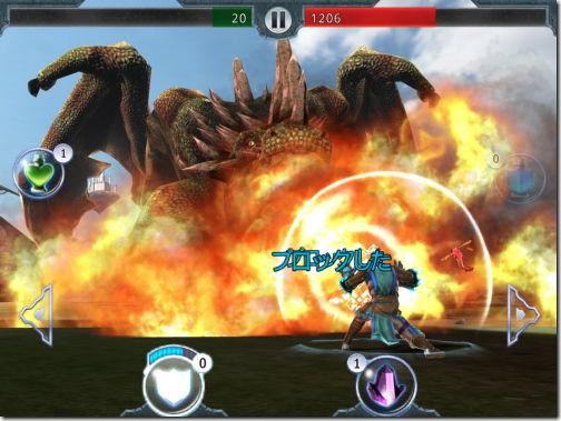 ドラゴンスレイヤー Dragon Slayer