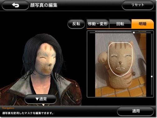BLOODMASQUE ブラッドマスク