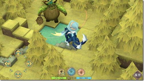 魔女の泉2 2