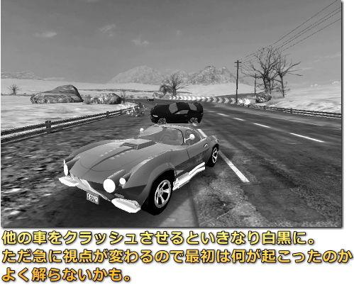 ワイルド・スピード MEGA MAX:Official Game