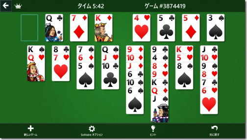 Microsoft Solitaire Collection フリーセル