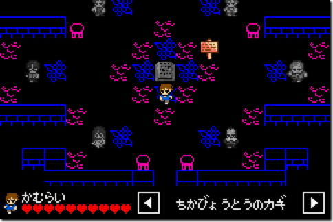 ナナシ ノ アプリ