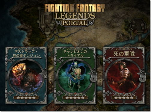 fightingfantasyportal