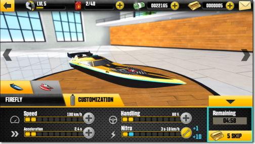 ドライバー スピードボートパラダイス DRIVER Speedboat Paradise
